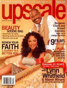 Upscale<br>March 2008